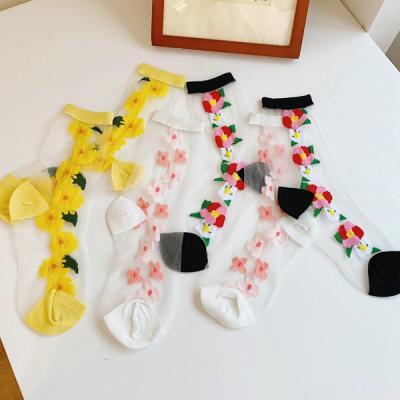 아이틴 여성 여름 시스루 플라워 패션양말