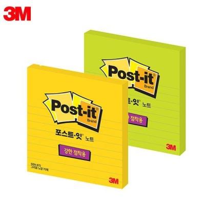 3M 슈퍼스티키 포스트잇 675-SSN 1패드 [00031652]