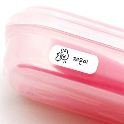 오버액션토끼-소형 실버 방수 네임스티커(156조각)