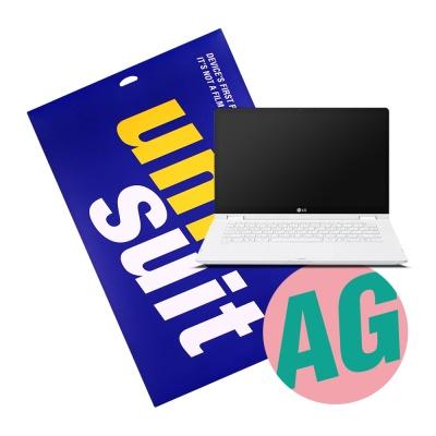LG 그램 2in1 14TD90N 저반사 슈트 1매
