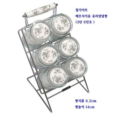 철기아트 양념병세트 3단6P 조미료통 유리 소스병