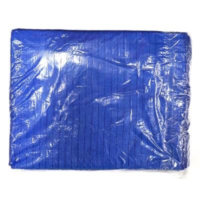 초극세사 걸레 20P 블루 높은먼지흡수 빠른건조