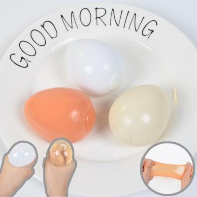 끈끈이 계란 찐득볼 찐득이공 주물럭 촉감놀이 심쿵란