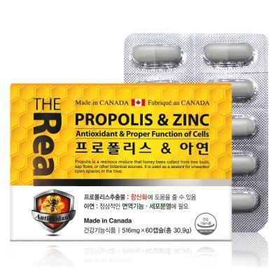 [더리얼] 프로폴리스&아연 60캡슐 (2개월분)