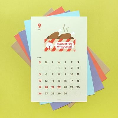 2021 나를 응원해 포스터 달력 (14개월,A4,벽걸이)
