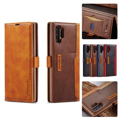 갤럭시s21/ultra/+ 투톤 가죽 카드수납 플립 폰케이스