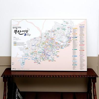 지구별 여행스케치  부산지도 - 인포그라픽