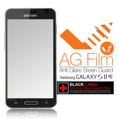 PB正品 갤럭시S2 HD LTE AG 지문방지 액정필름