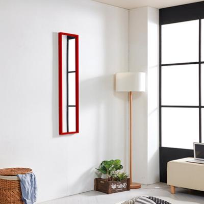 [채우리] 일루미네이트 1200 벽걸이 거울