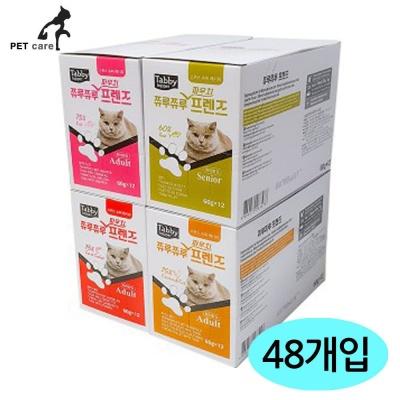 쮸루쮸루 파우치 프렌즈 어덜트콤보세트(4종x12개씩)