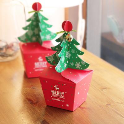 크리스마스 메리트리 상자 소 (3개)