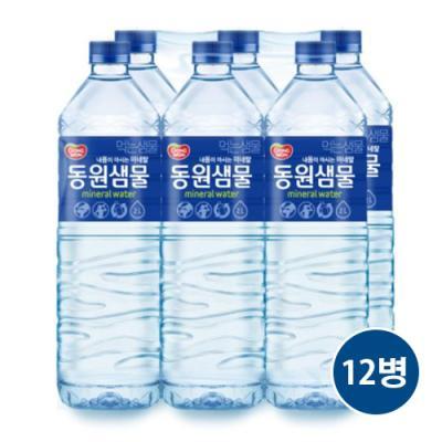 [동원] 동원샘물 2L*12병