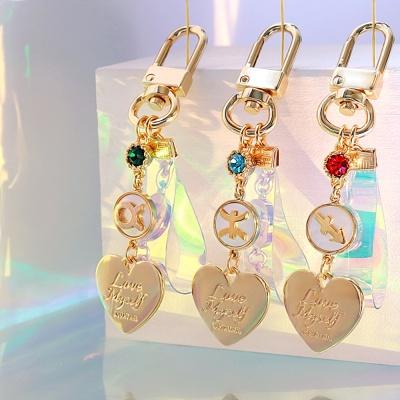 [선물포장] 천연자개 탄생석 + 별자리 홀로그램 키링