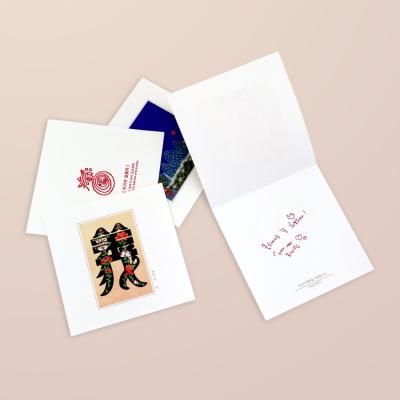 [디자인가안채] 민화 & 부적 연하장 카드