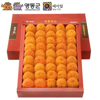 [메이빌] 충북영동 실속 곶감 1.4kg/33~43개