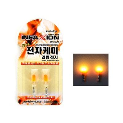 인팩션 전자케미 리튬전지 DMF 254 형광 케미