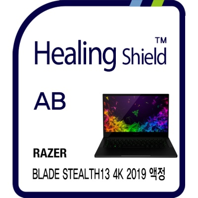 레이저 블레이드 스텔스13 4K 2019 시력보호 필름 1매