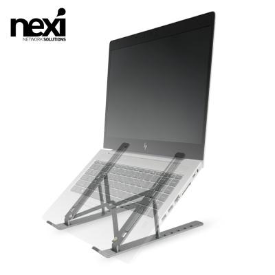 (NEXI) 넥시 휴대용 알루미늄 노트북 거치대 (NX1239)