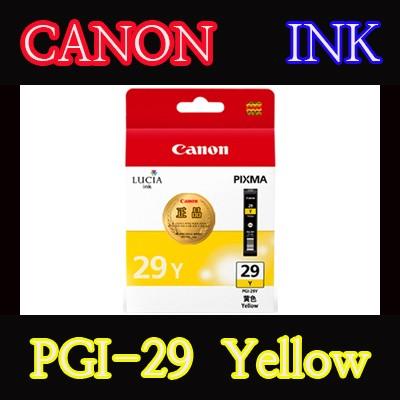 캐논(CANON) 잉크 PGI-29 / Yellow / PGI29 / PRO-1 / PRO1