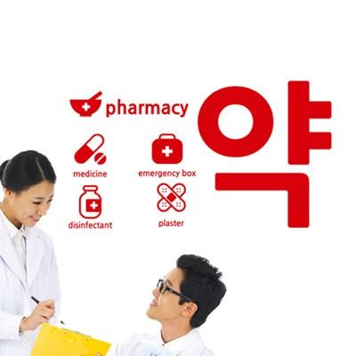 idc250-병원약국 심플아이콘2