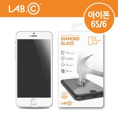 [LAB.C]아이폰6S/6 강화유리필름 Diamond Glass[0.2mm]