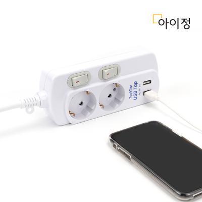 아이정 Tap&Tap 개별 USB 멀티탭 2구 2.5M