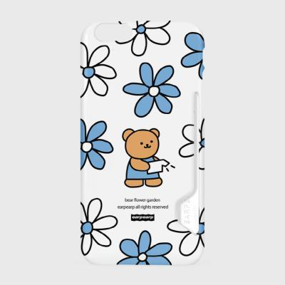 Bear flower garden-white(카드수납케이스)