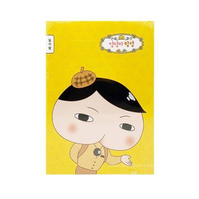 엉덩이 탐정 초등 일기장 10권세트