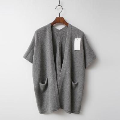 Cashmere Wool Shawl Vest
