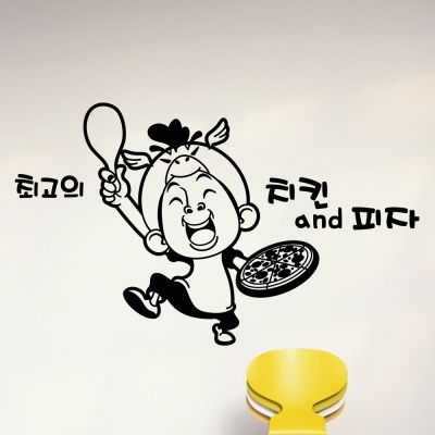 idk590-최고의 치킨 앤 피자