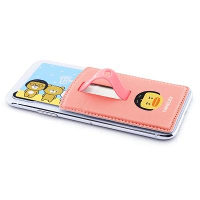 손이가요 B패밀리 1단 카드형 매직푸쉬 카드지갑