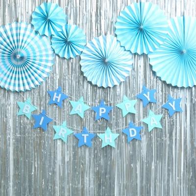 스타 생일파티 장식세트 (샤인 블루)