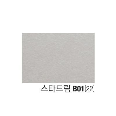 [두성산업] 요떼아모폴리백봉투5매 B01[22] [팩/1] 190477