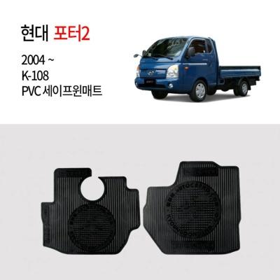 (경동) K108 고무매트 포터2전용