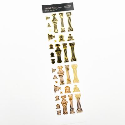 푸푸남 엔틱기둥 [금광] 씰스티커