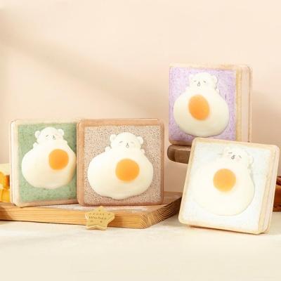 귀여운 곰돌이 계란후라이 스퀴시 식빵 다이어리 노트