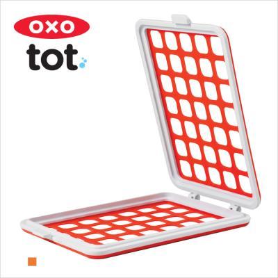 [OXO tot] 미니 식기 세척 바스켓