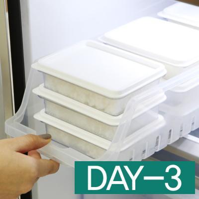 소분 다이어트 한끼 혼밥세트 3일치 (중1호 9p)