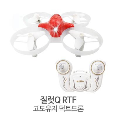 질럿Q RTF 고도유지 교육용 덕트드론 CDZLT000-7