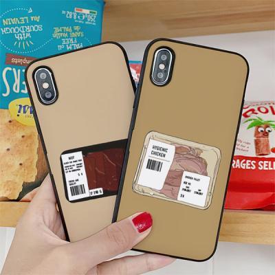 아이폰7플러스 Meat 카드케이스