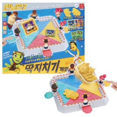 오로라월드 런닝맨 딱지치기게임 장난감 보드게임