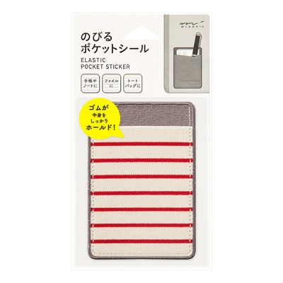 Elastic Pocket Sticker 스트라이프 레드