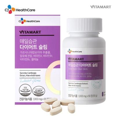 [CJ헬스케어] 비타마트 매일습관 다이어트 슬림 90정