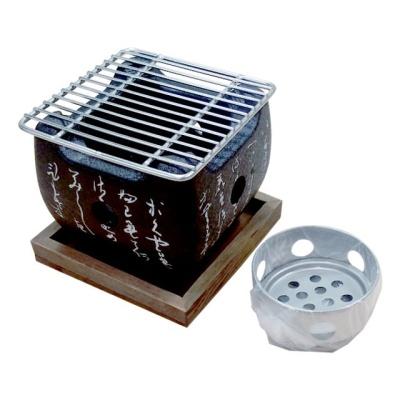 알미늄 직사각화로 소 세트 미니불판 1인 개인 가정용
