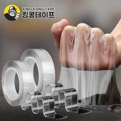 킹콩테이프 초강력 양면테이프 2cm x 3M 두께2mm