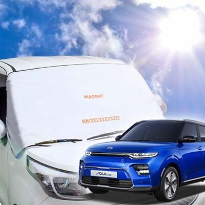 쏘울부스터 자동차 앞유리 햇빛가리개