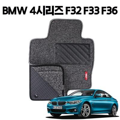 BMW 4시리즈 이중 코일 차량용 차 발 깔판 매트 Gray