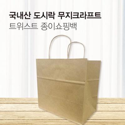 국내산 갈색 도시락 무지크라프트 종이쇼핑백 50매 AB