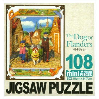 플란다스의 개 퍼즐 108pcs: 미니퍼즐 함께 걷는길