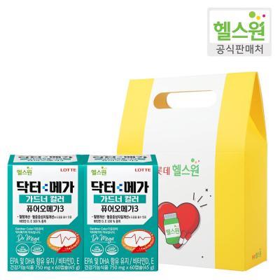[헬스원] 닥터메가 오메가3 2개 선물세트